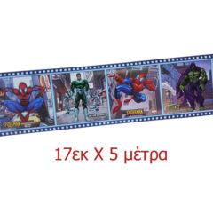 mporntoyra-toixoy-spider-man-2021s