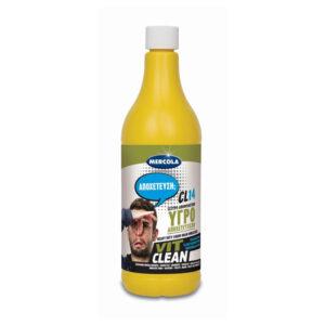 Αποφρακτικό-Αποχετεύσεων-CL14-Vit-Clean-Mercola