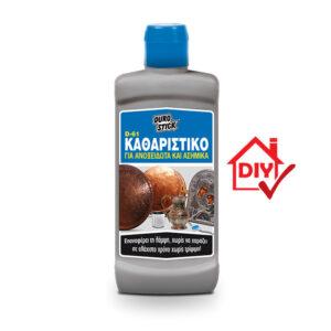 Καθαριστικό-για-ανοξείδωτα-και-ασημικά-D-61-Durostick