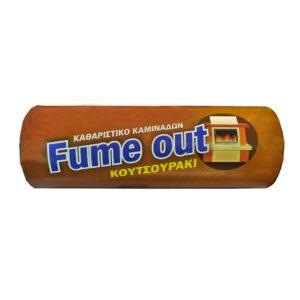 Καθαριστικό καμινάδων Fume-Out