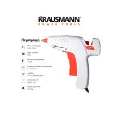 Πιστόλι Θερμοκόλλησης 60W krausmann 1060