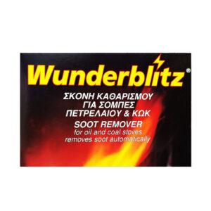 Σκόνη-καθαρισμού-για-σόμπες-πετρελαίου-Wunderblitz
