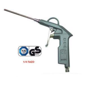 Πιστόλι-Αέρος-12bar-μακρύ-ρύγχος